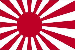 Japonsko cisarske,lodni valecna